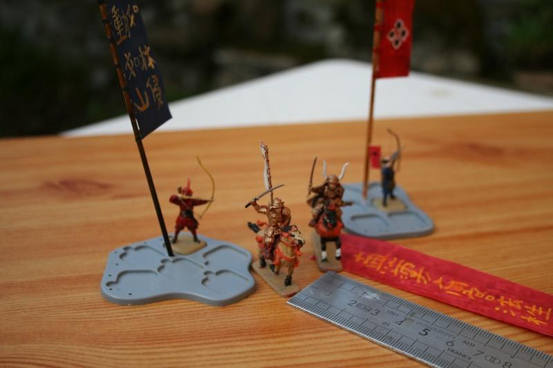 Les archers de Takeda Img_7253