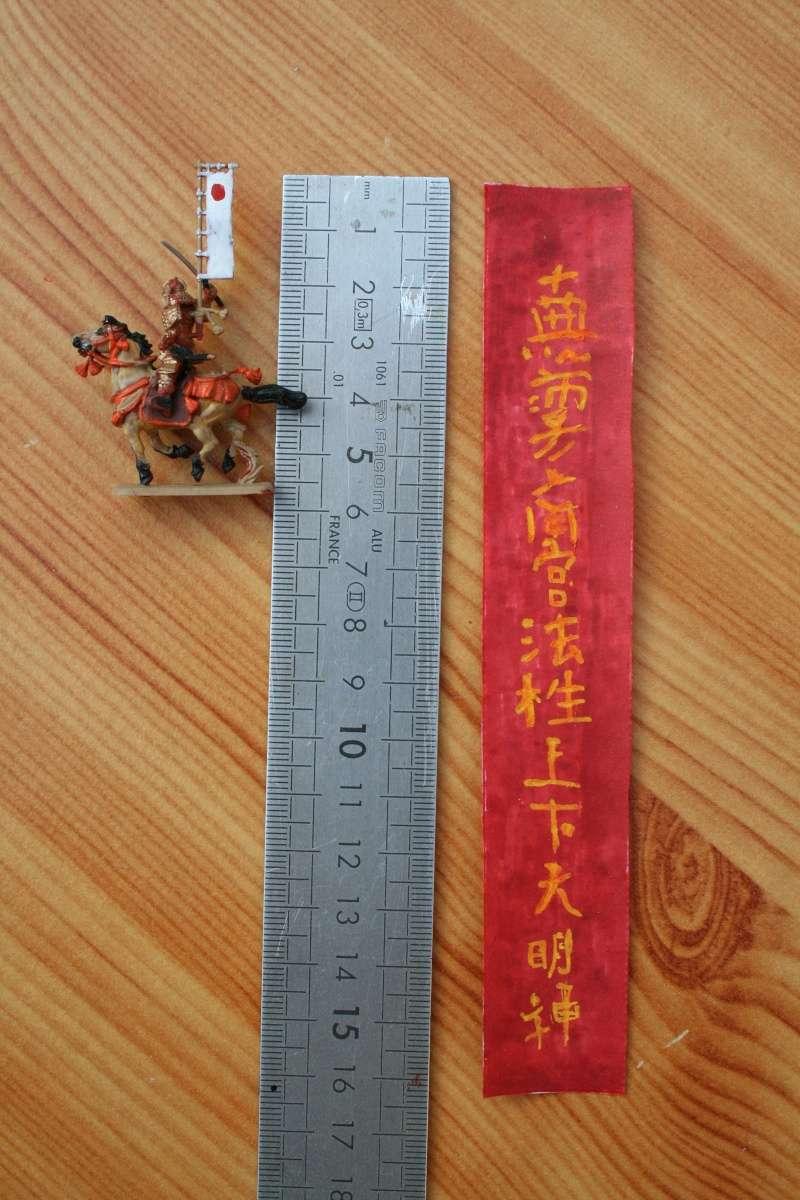 Les archers de Takeda Img_7255