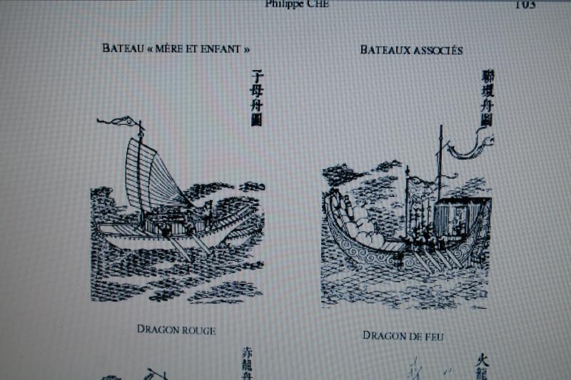 La Marine chinoise    La Chine avait tout inventée Photo_21