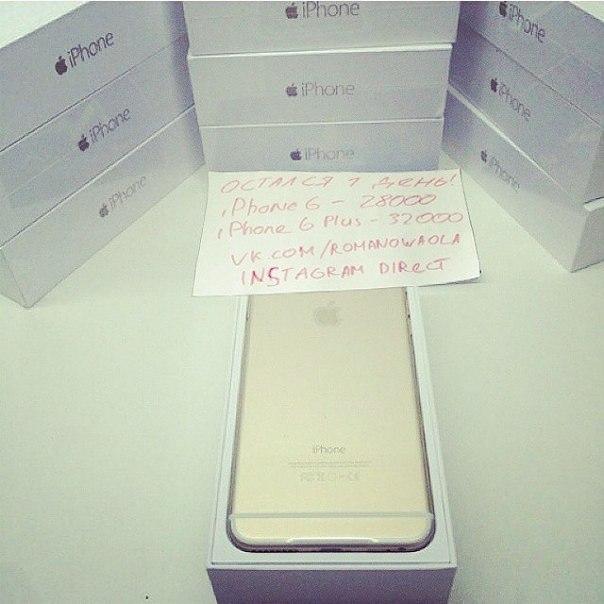 Мошенничество с техникой Apple X0epls10