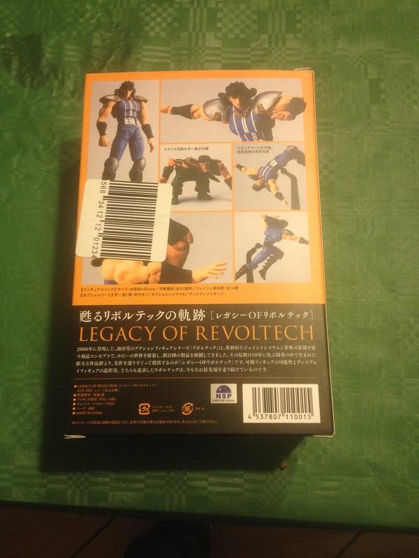 legacy of revoltech kaiyodo lr-002 rei di nanto da ken il guerriero Img_0911