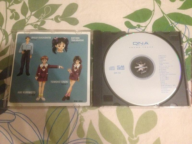cd originale dna2 original soundtrack Img_0914