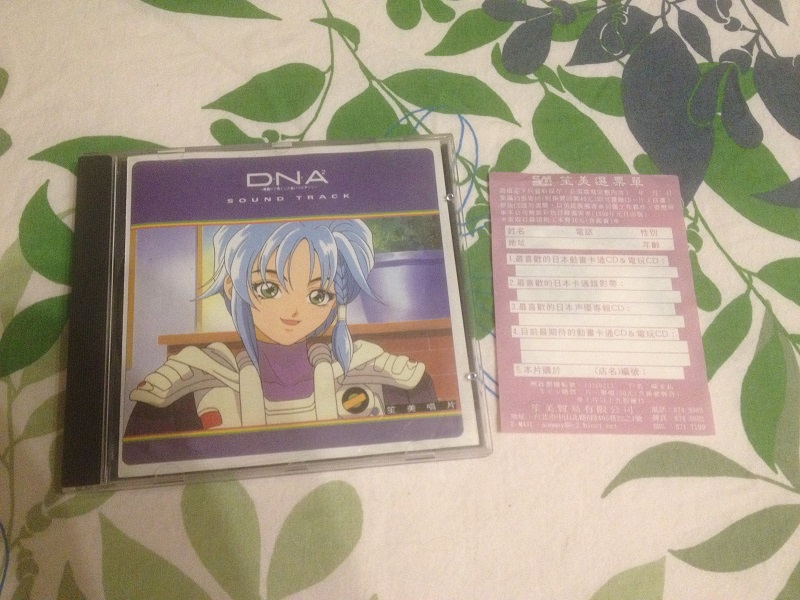 cd originale dna2 original soundtrack Img_0915