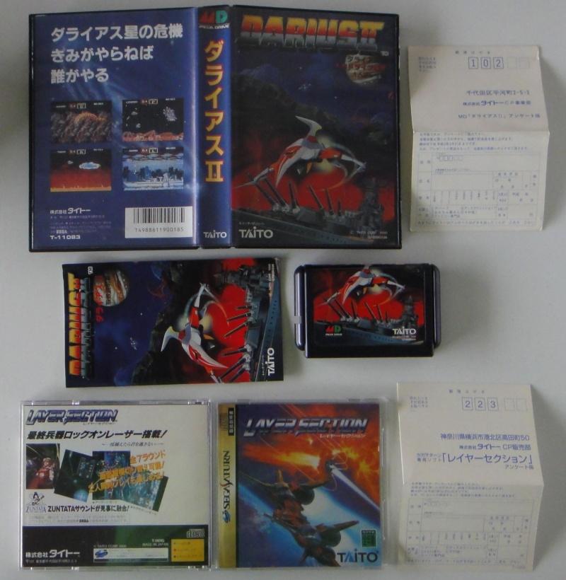 Vente de jeux Saturn et Pc engine CD Lot_sa12