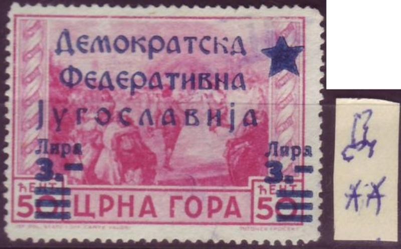 Montenegro Cetinj13