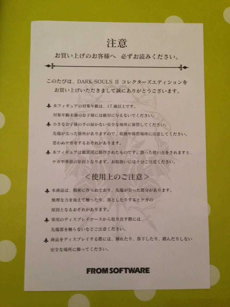 Sekai no Sank ! MAJ 09/03 Retour et annonce vente collection - Page 2 Img_3313