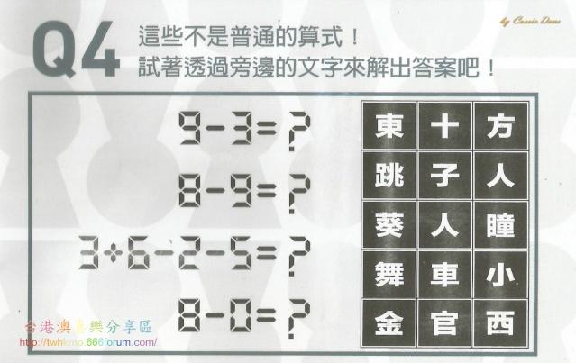 Topics tagged under 華山1914文創園區 on 台港澳喜樂分享區 Scan7-13