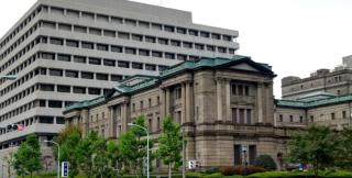 〒103-8660 Tōkyō-to, 中央区Nihonbashihongokuchō, 2−1−1 Bank_o10