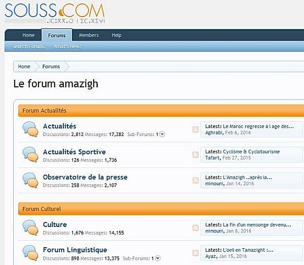 souss -com - Souss com au quotidien Hamdoullah nous sommes l'exemple Souss_10