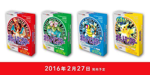 2DS Pokémon 20ème anniversaire Pokemo10