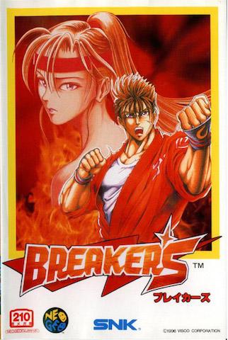 Votre Top 5 des plus belles jaquettes Neo Geo Breake10