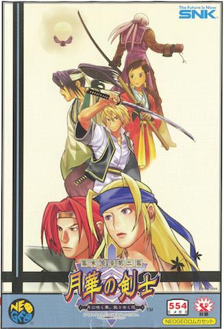 Votre Top 5 des plus belles jaquettes Neo Geo Gekka_10
