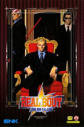 Votre Top 5 des plus belles jaquettes Neo Geo Rbff110