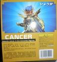 MYTH - Vendo Saint Seiya Myth Cloth EX Cancer Deathmask Dscn8012