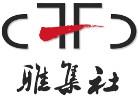 Vous pouvez encore fêter le nouvel an chinois et déguster ses spécialités ce week-end Cffc_l10