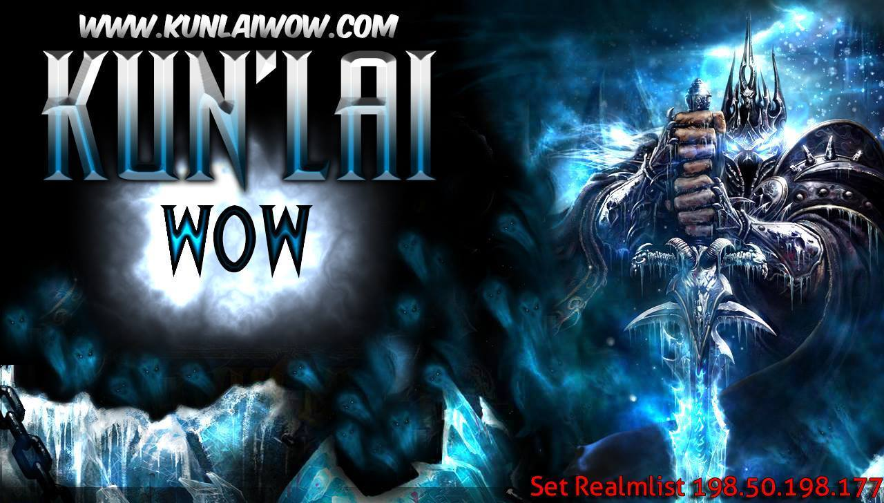 kunlai wow server instant 80 custom