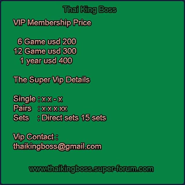 Specail Membership Details Vip12