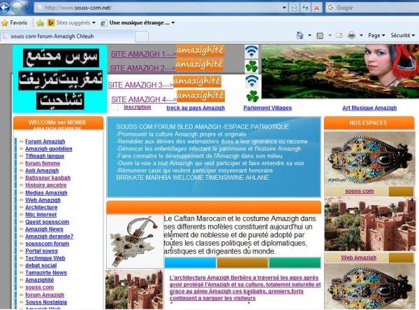 Souss com au quotidien Hamdoullah nous sommes l'exemple Mimoun11