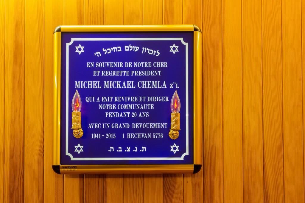 [Divers] Les photos de la synagogue 10img_10