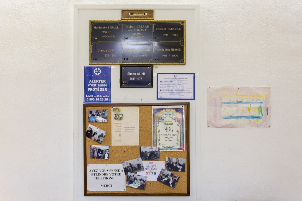 [Divers] Les photos de la synagogue 13img_10