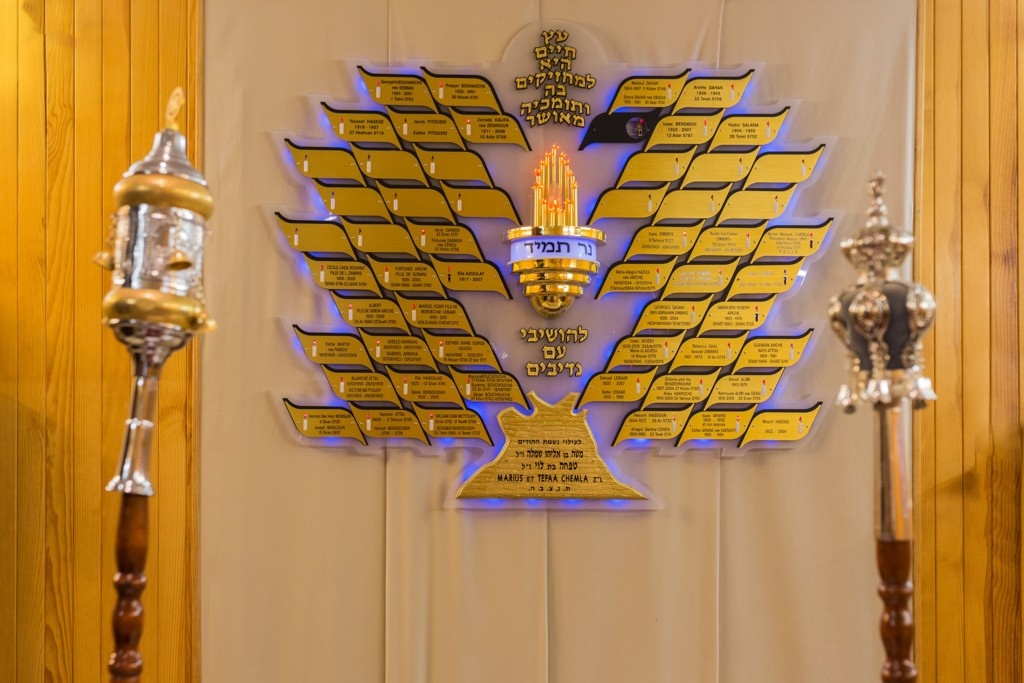 [Divers] Les photos de la synagogue 8img_810
