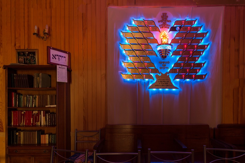 [Divers] Les photos de la synagogue 9img_810