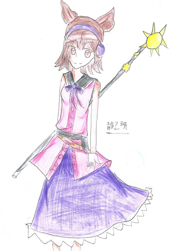 Shizuko's World Miko_211