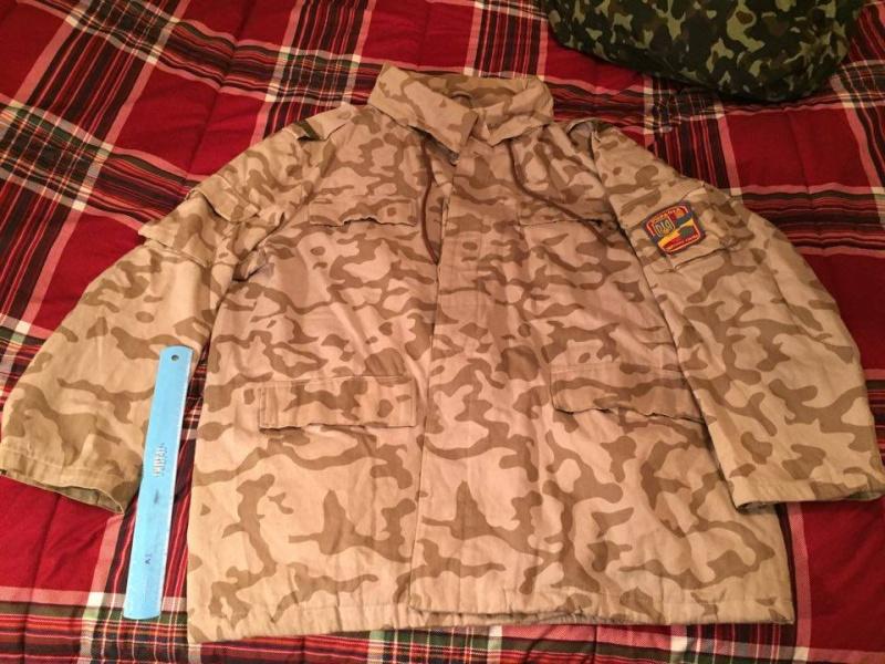 Ukrainian Iraq War collection 12596310