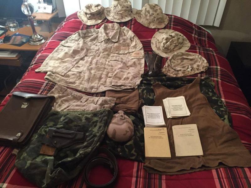 Ukrainian Iraq War collection 12647810