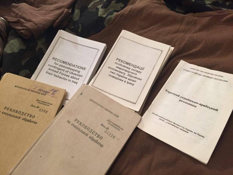 Ukrainian Iraq War collection 12648110
