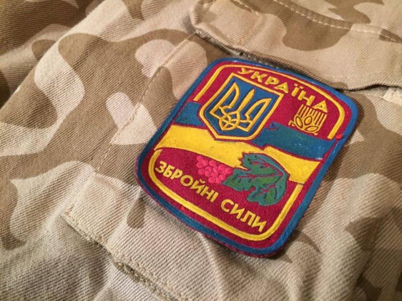 Ukrainian Iraq War collection 12660210