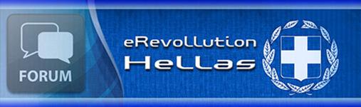 Official eRevollution Hellas forum