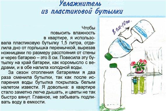 статьи о растениях из  газет и журналов 1afe2c10