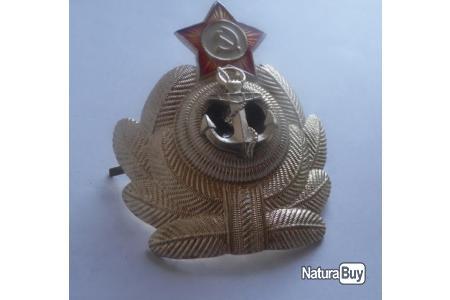 Qui peut traduire le Russe. Badge marine soviétique  450h3010