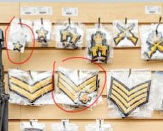 Uniforme de la Gendarmerie royale du Canada Img_2119