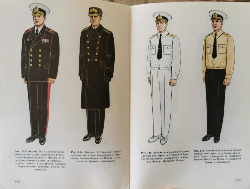 Officier marine soviétique (guerre froide) années 60-70 Img_2205