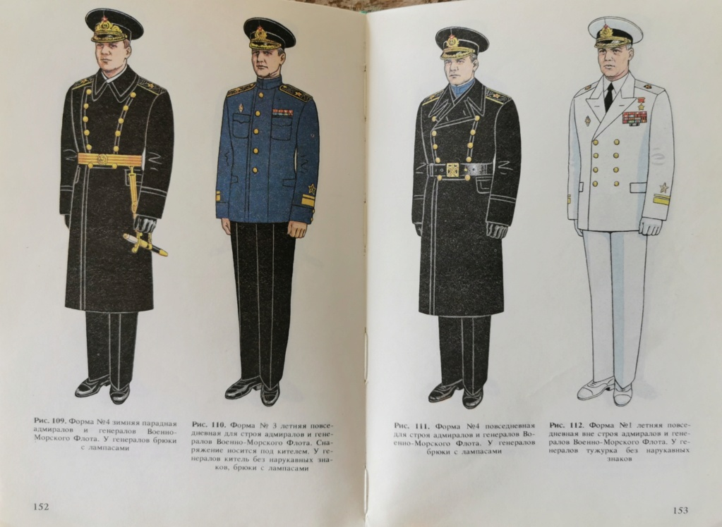 Officier marine soviétique (guerre froide) années 60-70 Img_2206