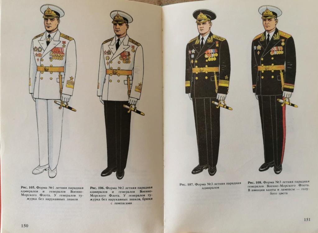 Officier marine soviétique (guerre froide) années 60-70 Img_2207
