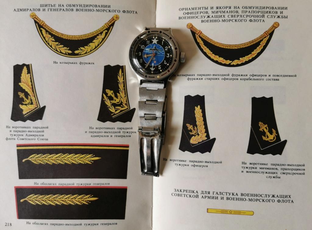 Officier marine soviétique (guerre froide) années 60-70 Img_2209