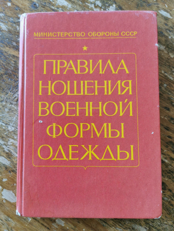 Qui peut traduire le Russe. Badge marine soviétique  Img_2232