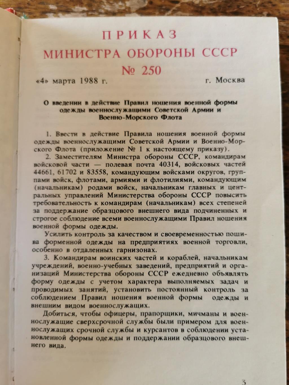 Qui peut traduire le Russe. Badge marine soviétique  Img_2233