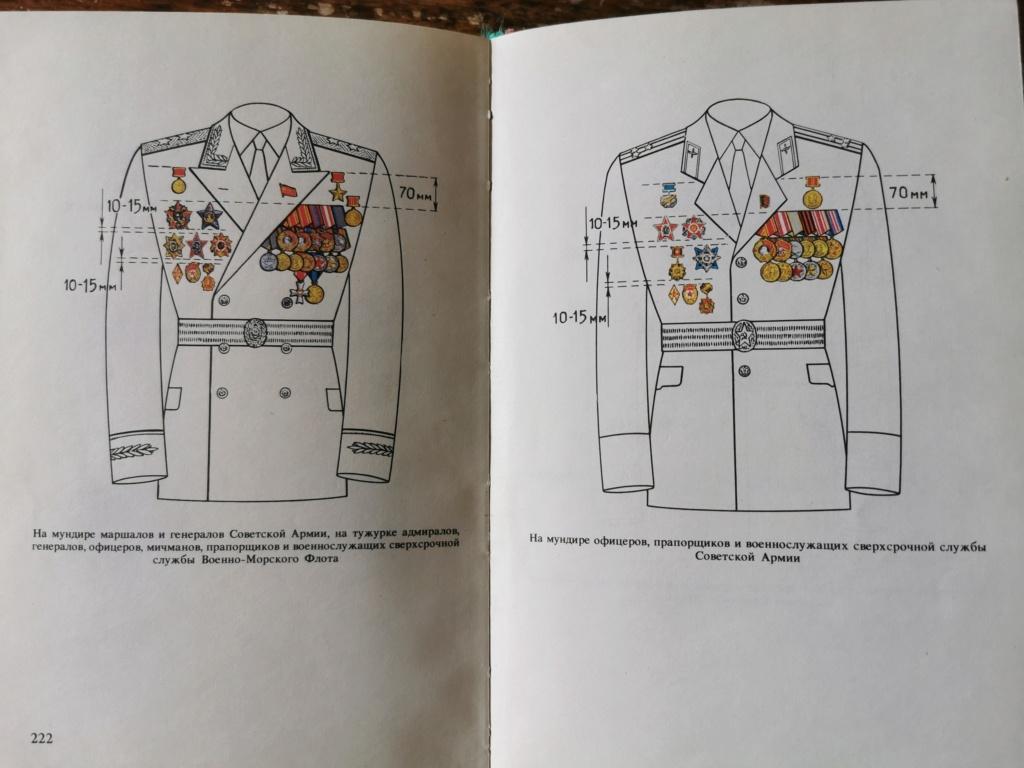 Qui peut traduire le Russe. Badge marine soviétique  Img_2234