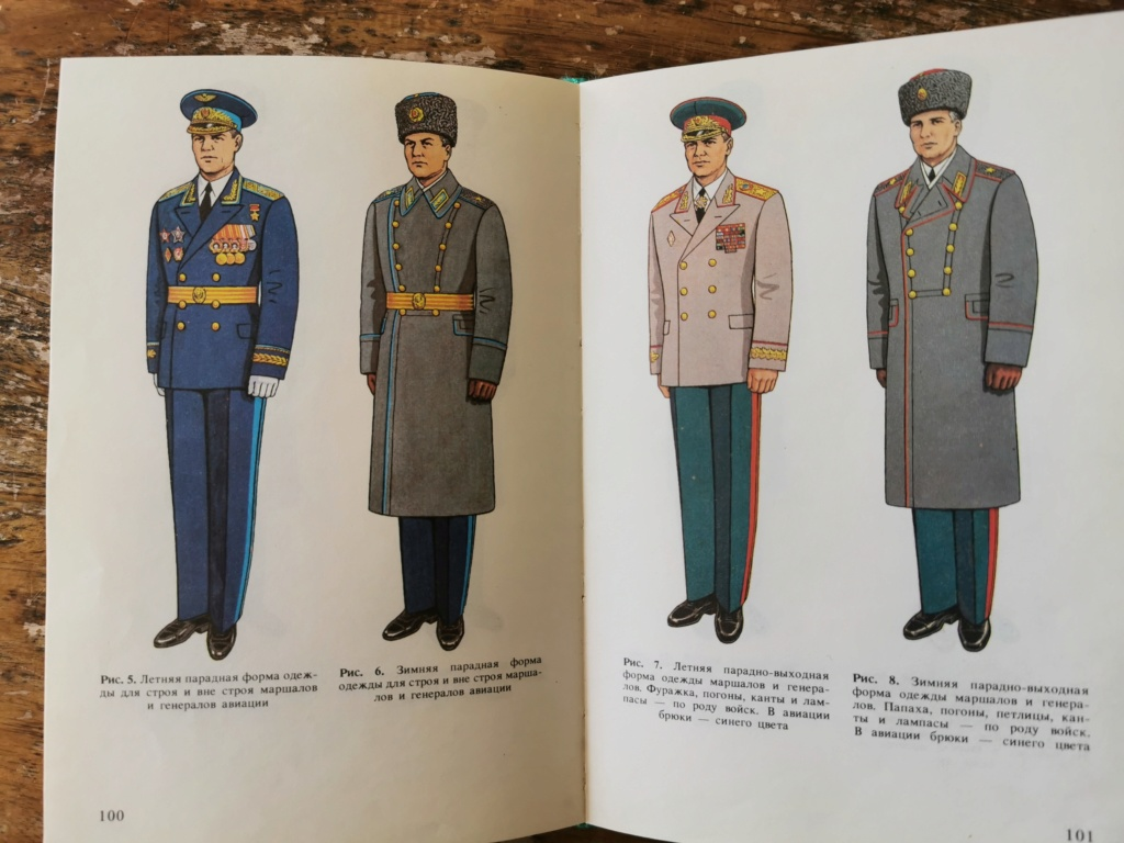Qui peut traduire le Russe. Badge marine soviétique  Img_2235
