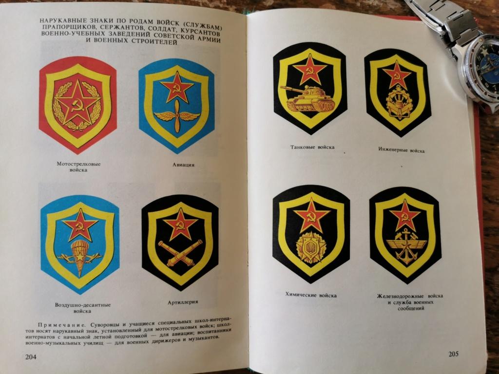 Qui peut traduire le Russe. Badge marine soviétique  Img_2236