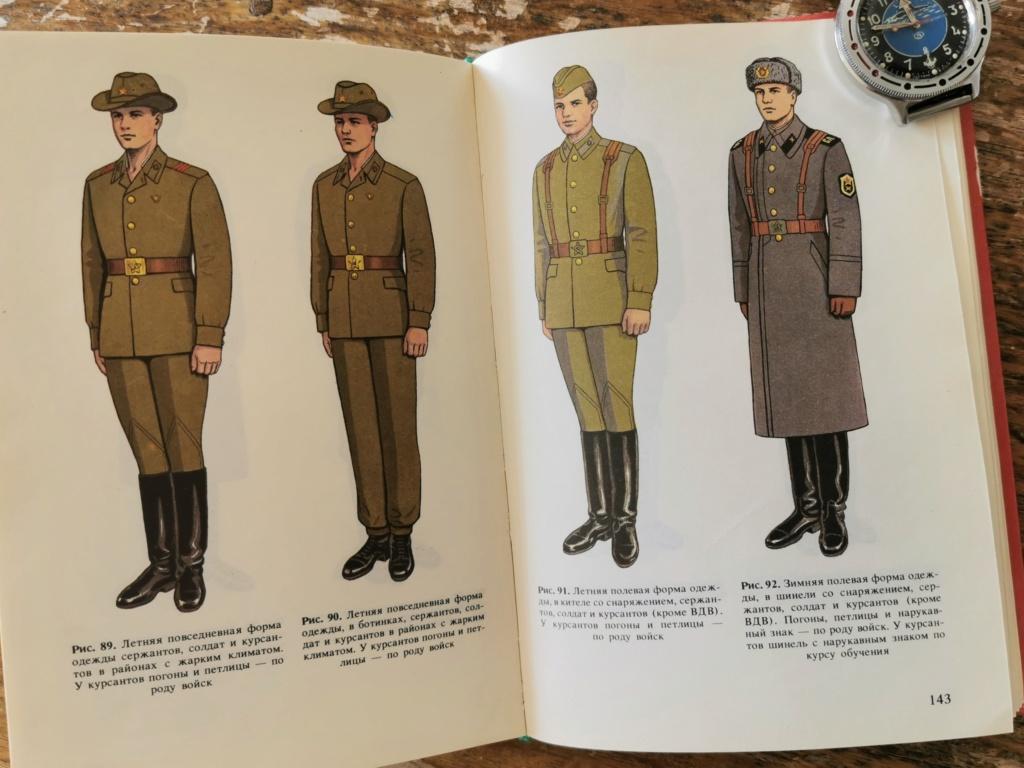 Qui peut traduire le Russe. Badge marine soviétique  Img_2237