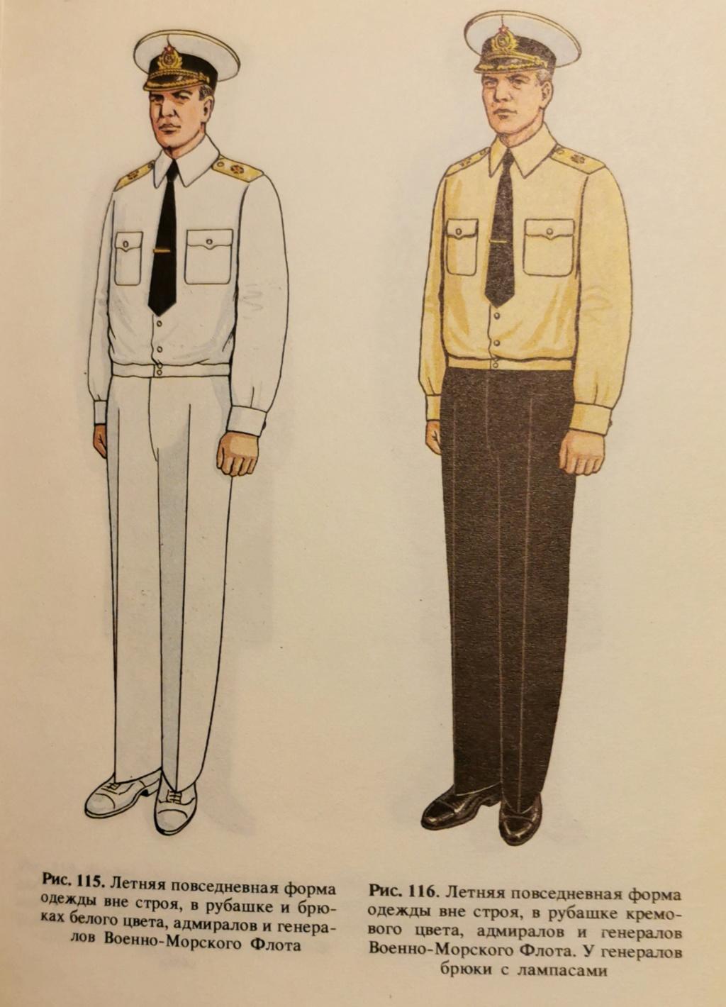 Details de mes coiffures de Général soviétique.  Img_2277