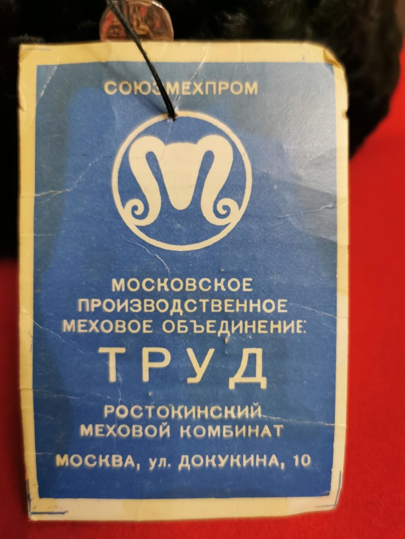 URSS (guerre froide):Coiffure la plus luxueuse de l'armée soviétique.  Img_2545