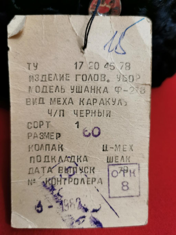 URSS (guerre froide):Coiffure la plus luxueuse de l'armée soviétique.  Img_2546