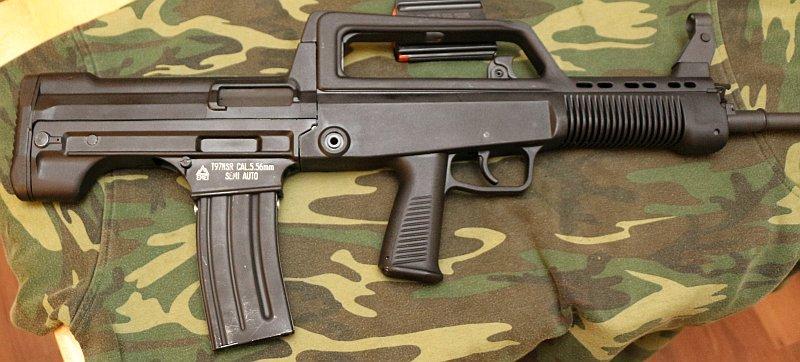 L'arme la plus laide du monde 30-rou10
