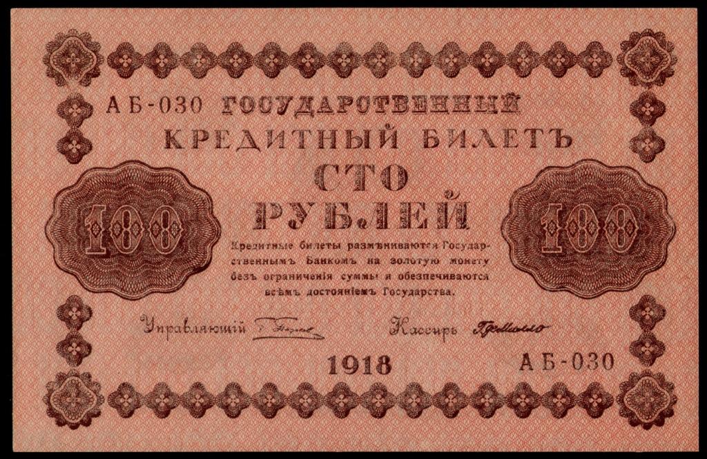 UNO - Juego con Billetes 100_ru10